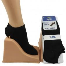 Ανδρικές Κάλτσες - kaltsakia.gr 898a3a2572b
